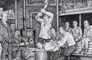 Egzekucja w sowieckim Gułagu