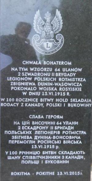 Tablica z napisem po polsku i ukraińsku