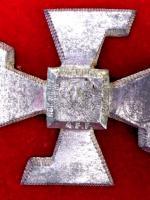 Odznaka 4 pułku piechoty Legionów