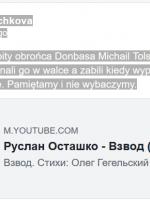 Lilija Moshechkova o zbrodniarzu z Donbasu - Michail Tolstych