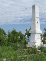 Pomnik legionowy w Rarańczy